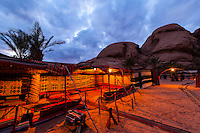 Captain's Desert Camp in the Arabian Desert at Wadi Rum, Jordan.