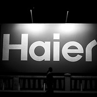 billboard, ad,advertising, hai'er, haier, qingdao, asia, china, katharina hesse ,shadow