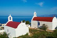 Grece, les Cyclades, Iles Egéennes, Ile de Mykonos, Ville de Chora, église rouge  // Greece, Cyclades, Mykonos island, Chora, Mykonos town, red church
