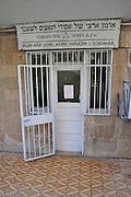Israel, Jerusalem, Former Nazi Prisoners organisation