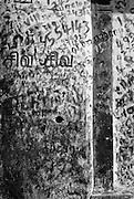 Chidambaram Nataraj Temple in Tamil Nadu