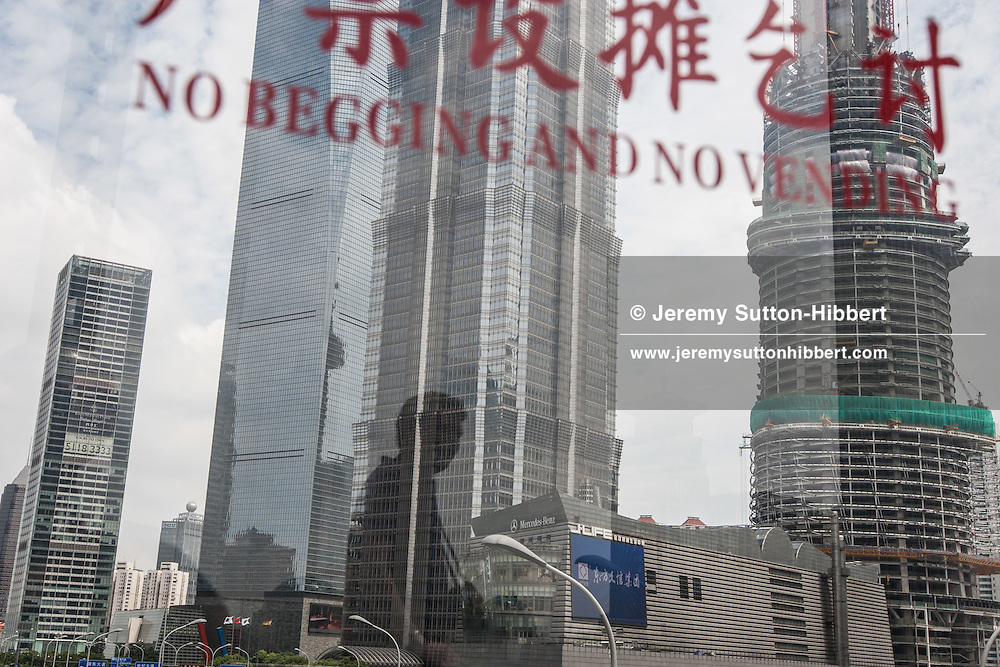 The Lujiazui Financial district, in Shanghai, China, Wednesday 6th June 2012.