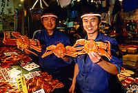 Omi-Cho Ichiba (Omi-Cho Market), Kanazawa, Japan