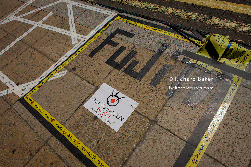 London 19th July 2013: Japanese Fuji TV markings as tension mounts outside St Mary's Hospital, Paddington London, where media and royalists await news of Kate, Duchess of Cambridge's impending labour and birth. Some have been camping out for up to two weeks during a UK heatwave, having bagged the best locations where an heir to the British throne will eventually be shown to the world. Copyright Richard Baker/Alamy Live News