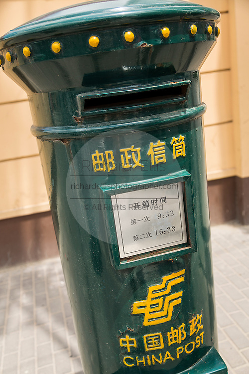 A chinese post box Shanghai, China