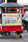 Phnom Penh, Cambodia. Chicken and tuk tuk.
