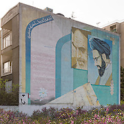Mural commemorating martyrs of the Iran-Iraq war (1980-1988).