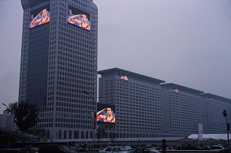 Beijing Olympics, 2008