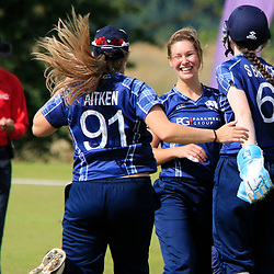 Scotland v the Netherlands T20 Qualifier | Stirling | 15 August 2017