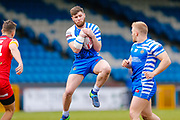 Halifax RLFC centre Steve Tyrer (3) secures the kick during the Betfred Championship match between Halifax RLFC and London Broncos at the MBi Shay Stadium, Halifax, United Kingdom on 8 April 2018. Picture by Simon Davies.