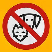 Malaysia, Kuala Lumpur. Kuala Lumpur City Centre Park. No pets at the childrens' playground!