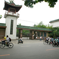 XUZHOU, JULY 22: XUZHOU, JULY 22: the entrance to one of the 2 campuses that belong to the No.1 Xuzhou Middle School .