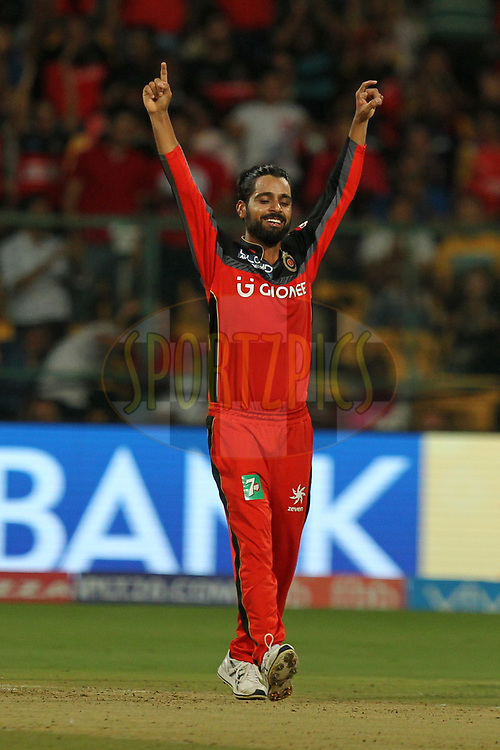 Iqbal Abdullah of Royal Challengers Bangalore celebrates wicket of Sam Billings of Delhi Daredevils during match 5 of the Vivo 2017 Indian Premier League between the Royal Challengers Bangalore and the Delhi Daredevils held at the M.Chinnaswamy Stadium in Bangalore, India on the 8th April 2017Photo by Prashant Bhoot - IPL - Sportzpics