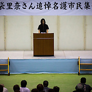 OKINAWA, JAPAN - JUNE 17 : Close friend of Rina Shimabukuro gave a farewell speech in Okunai-Undojo Gym, Nago, Okinawa prefecture on June 17, 2016. Rina Shimabukuro was raped and murder by Kenneth Franklin Shinzato, a 32-year-old former U.S. Marine employed by Kadena Air Base, was arrested on dumping the woman's body in Onna, Okinawa Prefecture. Photo Richard A. de Guzman