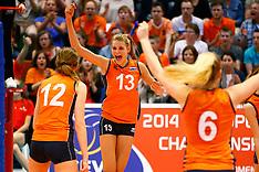 20140427 NED: Jong Oranje Vrouwen - Tsjechie, Arnhem