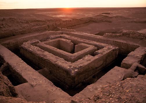 ancient Sumerian ruins of Uruk Iraq