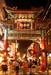 Evening view of ornate gate in Chinatown in Yokohama Japan