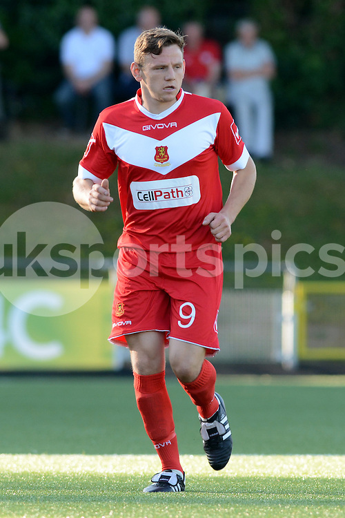 Newtown's Luke Boundford during the Europa League Qualifying match between Newtown AFC and Valletta FC at Paveways Latham Park Stadium, Newtown, Powys, Wales on 2 July 2015. Photo by Garry Griffiths.