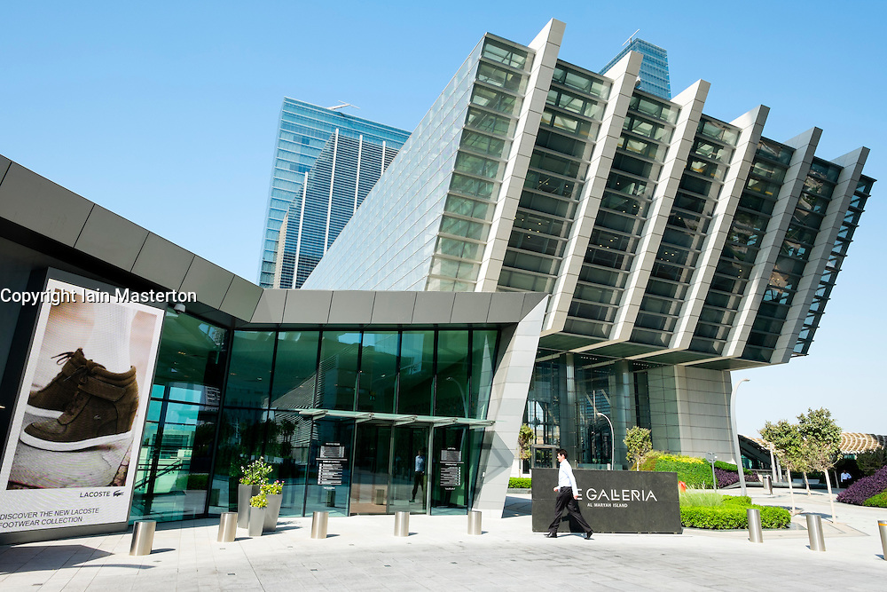 Modern Galleria commercial and retail property development recently completed at Sowwah Square on Al Maryah Island the new CBD in Abu Dhabi UAE