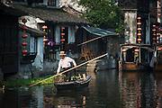 Xitang, Zhejiang, China