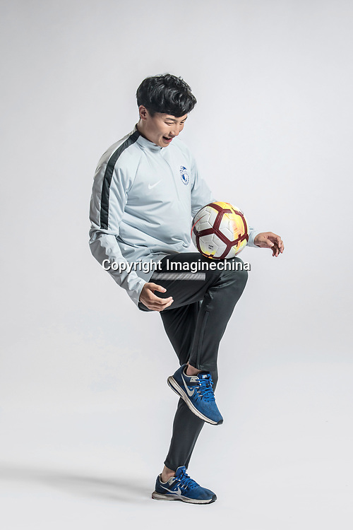 **EXCLUSIVE**Portrait of Chinese soccer player Yu Zhen of Dalian Yifang F.C. for the 2018 Chinese Football Association Super League, in Foshan city, south China's Guangdong province, 11 February 2018.