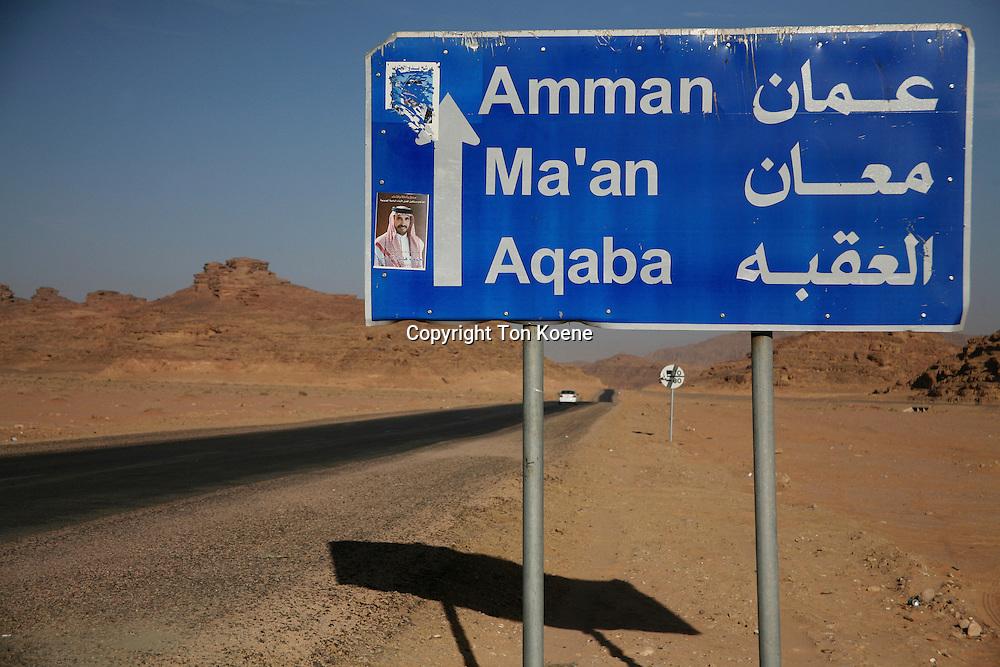 A Jordanian road sign near Wadi Rum