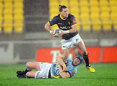 Wellington-Rugby, ITM Cup, Wellington v Northland
