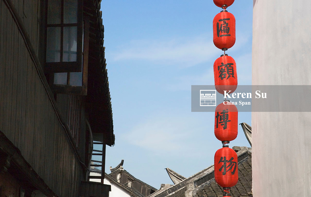 Red lanterns on traditional architecture in the water town, Zhujiajiao, near Shanghai, China