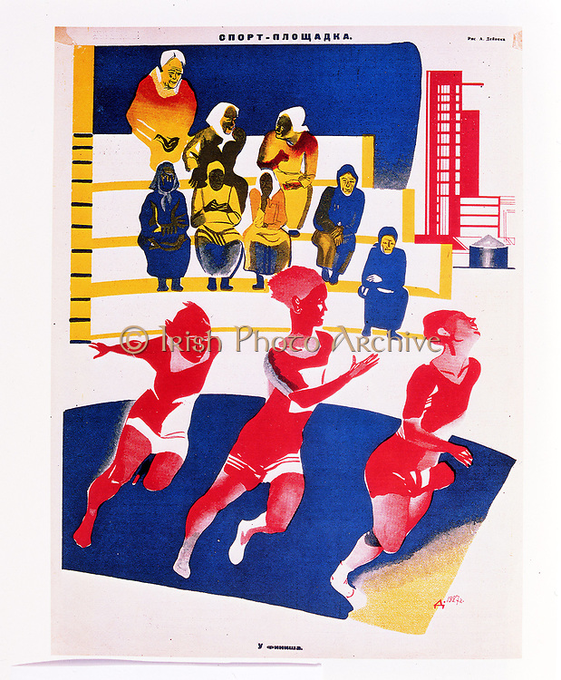 'The Stadium' 1927 by Alexander Deineka. Emancipated young women athletes compete watched by an older female generation.  Russian.