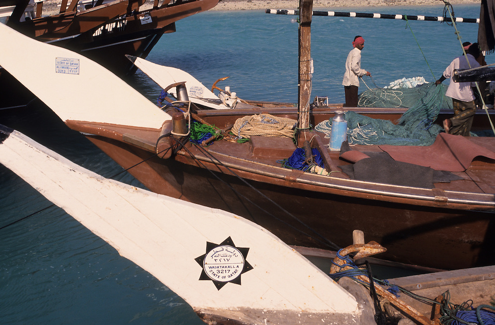 Qatar, Middle East, Asia, fishing boats in the harbour.