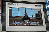 A screen displays Japanese Emperor Akihito delivering a speech in Tokyo, Monday, Aug. 8, 2016. The Japanese emperor, in a rare address to the public, signaled Monday his apparent wish to abdicate by expressing concern about his ability to carry out his duties fully. 08/08/2016-Tokyo, JAPAN