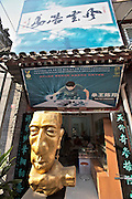 "Liulichang art and antiquities street. The studio of ""King Fist"" Chenxiang."