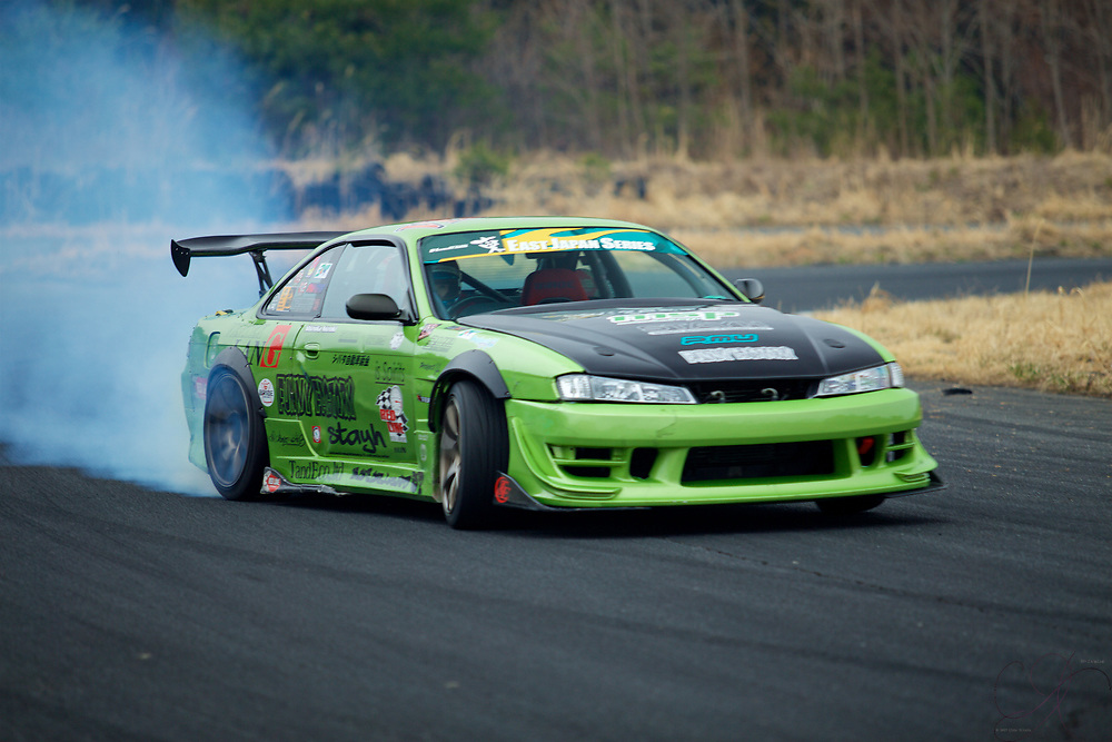 The power and fury of a well executed drift...perfection on 4 wheels