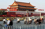 Tiananmen Square; Beijing China.