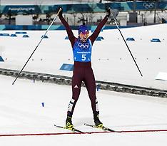Women - 4 x 5km Relay - 17 February 2018