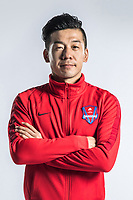 **EXCLUSIVE**Portrait of Chinese soccer player Ding Jie of Chongqing Dangdai Lifan F.C. SWM Team for the 2018 Chinese Football Association Super League, in Chongqing, China, 27 February 2018.
