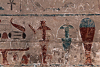 Detail of a painted wall in the Persian Shaft in Sakkara, Egypt.