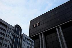 UK ENGLAND LONDON 25MAR14 - The Financial Times building in Southwark, London.<br /> <br /> jre/Photo by Jiri Rezac<br /> <br /> © Jiri Rezac 2014