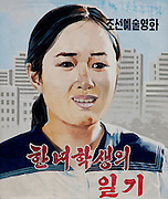 Making movies in North Korea<br /> The films Kim Jong-Un DOES approve of... but would you want to watch Urban Girl Comes To Get Married or The Bloodstained Route Map?<br /> <br /> Kim Jong Il was a huge fan of cinema and so the people of North Korea have become avid moviegoers. The deceased Dear Leader had a certain respect for this medium, allegedly calling it the &ldquo;most powerful for educating the masses&rdquo;.<br /> <br /> He went as far as to write an essay called &ldquo;Theory of Cinematic Art&rdquo; in which he explains that &ldquo;it is cinema's duty to turn people into true communists&rdquo;.  For him, film was &ldquo;a means of eradicating capitalist elements&rdquo;. It is in fact an effective means of diffusing propaganda, especially towards the youth. That is why there is a state-run movie studio in Pyongyang.<br /> <br />  <br /> <br /> Kim Jong Il was said to have thousands of films in his personal library and to have 7 theaters built exclusively for him in Pyongyang. Apart from the main studio (Korean Film Studio), other studios have been built in the periphery of the capital. <br /> <br /> Kim Jong Il apparently shot a movie about the founder of North Korea, his father Kim Il-Sung, and proclaimed himself a &ldquo;genius of cinema&rdquo;!<br /> <br /> He even had famous South Korean director, Shin Sang-Ok, and his wife kidnapped in 1978 by the North Korean secret service. He then ordered the famous director from South Korea to make movies for him, providing him with all the money he needed to produce them. He directed more than 20 movies, many of them propaganda. The director was then jailed for having tried to escape. They couple finally managed to successfully flee in 1986. The following year, the Pyongyang Film Festival of Non-Aligned and Other Developing Countries began. Facing a lack of participating countries, it opened later to &ldquo;aligned countries&rdquo; like France, Germany and Great Britain.<br /> <br />  <br /> <br /> Famous actors are depicted on murals around the capitol and even on official currency. North Korean films tend to portray mostly communist and revolutionary themes
