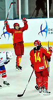 Nov 06, 2008, Shanghai, China, China 5:0 Norway in a qualification match of women's ice hockey for the Vancouver 2010 Winter Games.