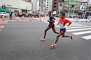 20120226 Japan, Haile Gebrselassie