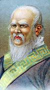 Confucius (551-479 BC) Chinese philosopher. Chromolithograph c1920.