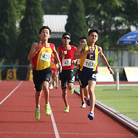 2013 National Schools Track and Field Championships