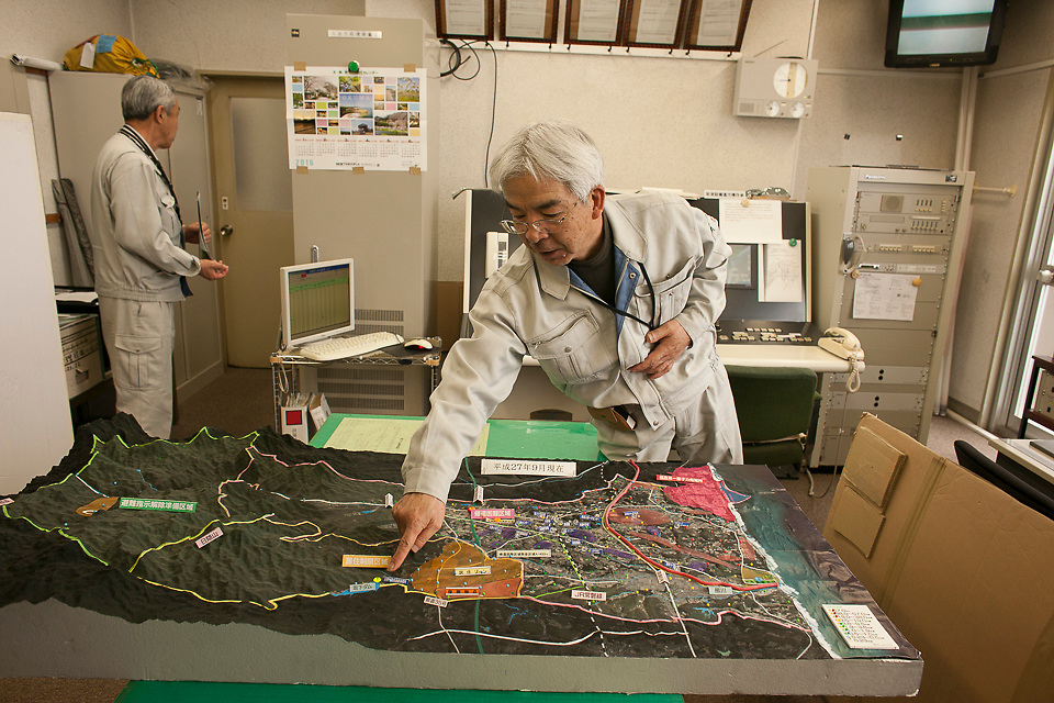 Okuma iFukishima <br />