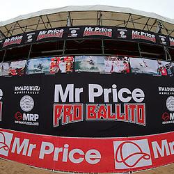 2014 MR PRICE PRO