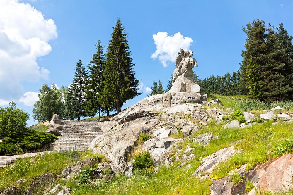 Memorial of Benkovsky