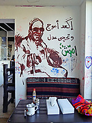 Bahrain Art wallpainting