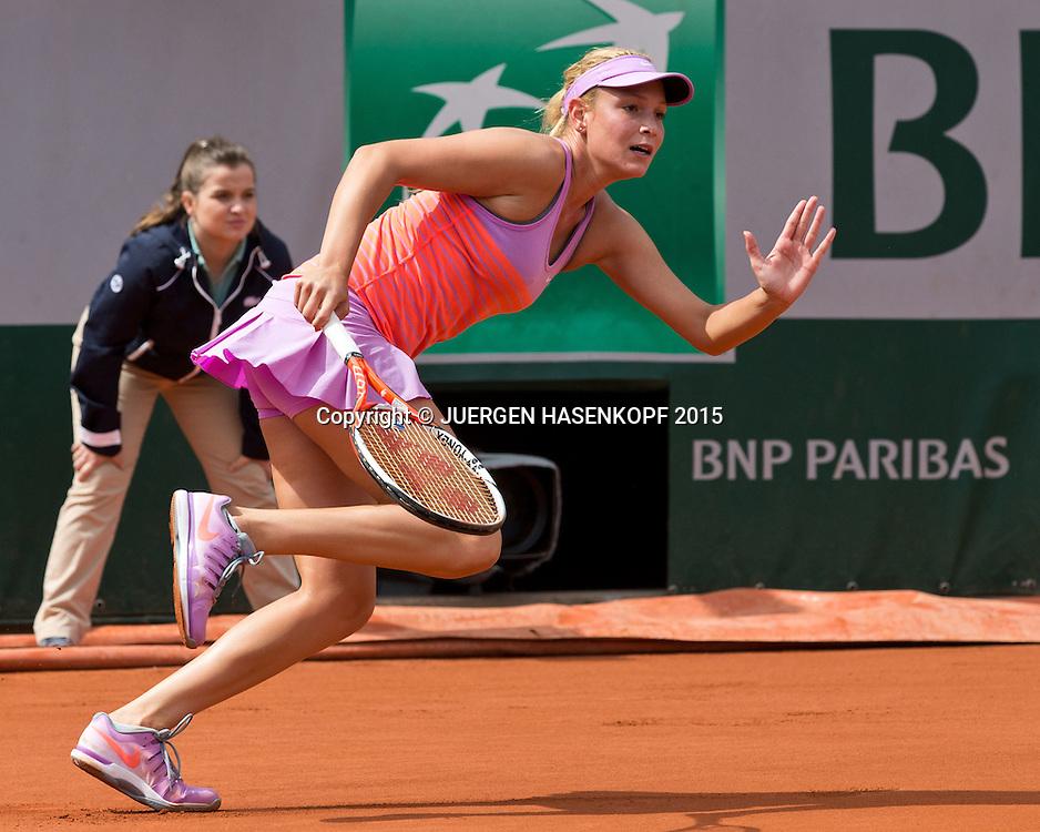 Donna Vekic (CRO)<br /> <br /> Tennis - French Open 2015 - Grand Slam ITF / ATP / WTA -  Roland Garros - Paris -  - France  - 29 May 2015.