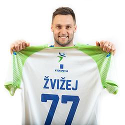 20190414: SLO, Handball - Zvizej & Zorman izbor
