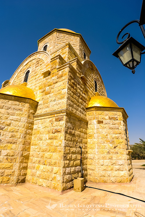 Jordan. Bethany is the settlement and region where John the Baptist lived and baptized. The Greek Orthodox Church.